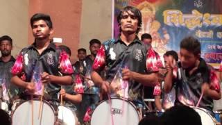 Download Siddheswar Banjo Pathak Puneri Music Video