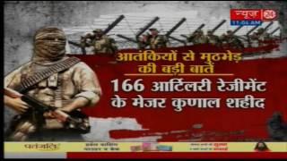 Download Terror attack in Nagrota: Militants attack army camp in Nagrota, Jammu Video