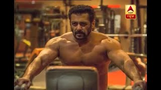 Download Tiger Zinda Hai: This is how Salman Khan developed his amazing body for film Video
