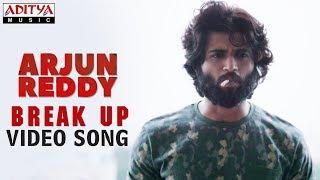 Download Break Up Video Song ( Telisiney Na Nuvvey) | Arjun Reddy Video Songs | Vijay Deverakonda | Shalini Video