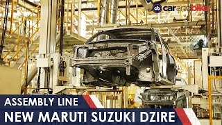 Download Inside Maruti Manufacturing: New Dzire Production - NDTV CarAndBike Video