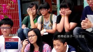 Download 回復傳統族名 凝聚情感喚醒民族魂 2018-10-15 Truku IPCF-TITV 原文會 原視族語新聞 Video