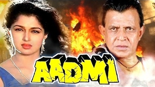 Download Aadmi l Mithun Chakraborty, Gauthami l Superhit Action Full Movie Video