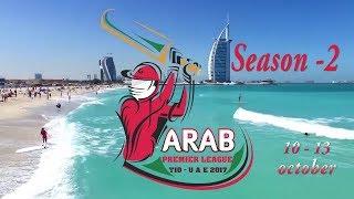 Download Final Day  Arab Premier League 2017, UAE Video