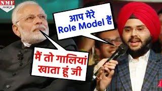 Download Modi ने Fitness के सवाल पर क्यों कहा मैं 20 साल से 1-2 KG गाली खाता हूं Video