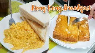 Download Hong Kong Breakfast ► Perfect Scrambled Eggs & Buttery French Toast Video