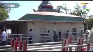 Download mandhar devi yatra Video