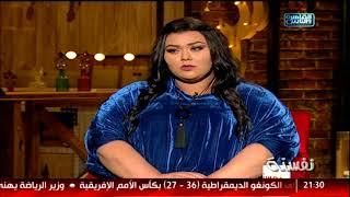 Download الفنان يوسف منصور: السرطان والشيخوخة والسكر ... أكذوبة! Video