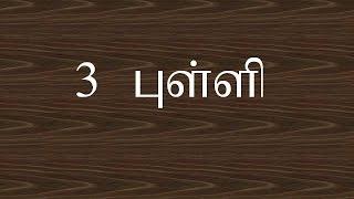 Download Kolangal/3 pulli sikku kolam/3 dots kolangal/கோலங்கள்/3 புள்ளி கோலங்கள் Video