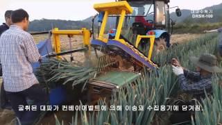 Download 두루기계 대파수확기 Video