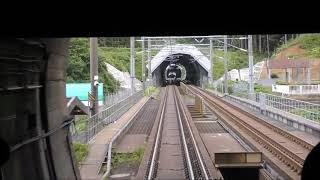 Download トランスイート四季島北海道新幹線はやぶさ19号とすれ違う Video