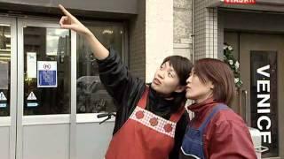 Download Lonely Planet, 6 Grados de Separación - Tokio Video