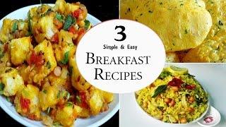 Download 3 Easy Breakfast Recipes Video