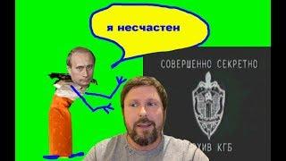 Download Все, что вы хотели знать о Путине Video