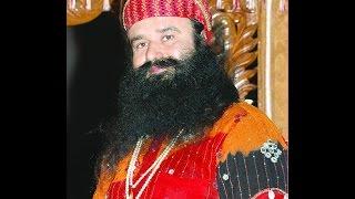Download Truth Of Gurmeet Ram Rahim(Pakhandi Baba) Must Watch Video