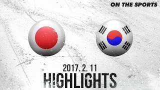 Download HL | Japan vs Korea | 2017. 2. 11 | KB Euro Ice Hockey Challenge 2017 Video