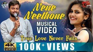 Download NENE NEETHONE | Official Music Video 4K | by Hemachandra, Satya Sagar, Sunil Kumar, Madhusudhan CH Video
