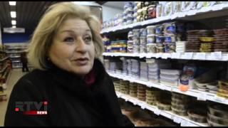 Download Цены в России стремительно растут, есть ли предел? Video