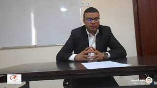 Download L' épisode 44: Méthodologie du mémoire de fin d'études avec M. Hanini Video
