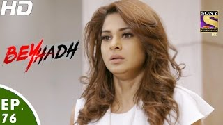 Download Beyhadh - बेहद - Episode 76 - 24th January, 2017 Video