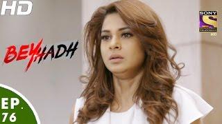 Download Beyhadh - बेहद - Episode 76 - 24th January, 2017 Video