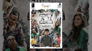 Download Neram Video