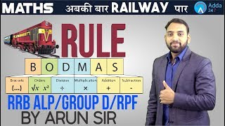 Download RRB ALP/GROUP D/RPF | Maths | BODMAS Rule | 12 Noon | Arun Sir Video