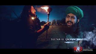 muharram new qawwali || ali ali maula ali || muharram