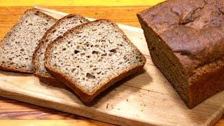 Download Integralni hleb recept / Easy Whole Wheat Bread Video