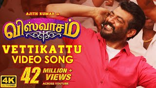 Download Vettikattu Full Video Song   Viswasam Video Songs   Ajith Kumar, Nayanthara   D.Imman   Siva Video
