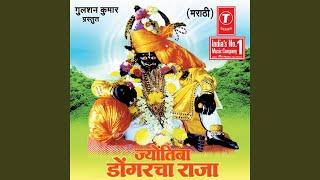 Download Chaitachi Vaari.............Jyotiba Swami Paahu Chala Video