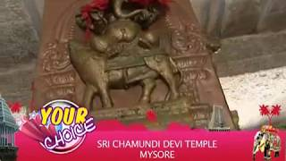 Download Sri Chamundi Devi Temple,Mysore,Karnataka Video