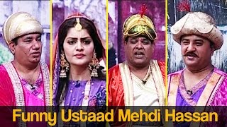 Download Khabardar Aftab Iqbal 2 December 2016 - Ustaad Mehdi Hassan - Express News Video