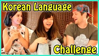 Download Korean Language Learning Challenge with RadioJh Audrey and Chad Alan Video