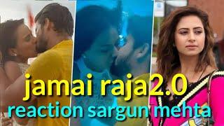 Download Jamai raja2.0 kissing video Ravi Dubey and nia sharma reaction sargun mehta Video