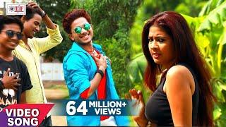 Download TOP Of GOLU GOLD   कवन बिटामिन खाले   Golu Gold   भोजपुरी का सुपरहिट सांग  Pahila Rati Payal Turala Video