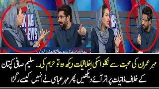 Download Mehar Abbasi Chitrol Saleem Safi Video