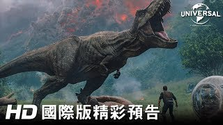 Download 【侏羅紀世界:殞落國度】首支預告-2018年6月 震撼登場 Video