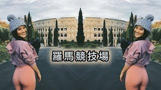 Download 羅馬競技場|義大利🇮🇹旅遊日記|Italy#2 Video