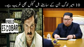 Download Top 10 Real Rich Peoples In The World Urdu | Richest Peoples On Earth Urdu | Haider Tv Video
