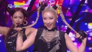Download 뮤직뱅크 Music Bank - 날라리(LALALAY) - 선미(SUNMI).20190913 Video