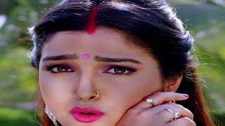 Download आम्रपाली की सब से बड़ी फिल्म | HD 2018 | Bhojpuri Superhit Film 2018 Video
