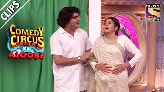 Download Kapil Operates Sargun | Comedy Circus Ke Ajoobe Video