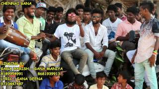 Download Chennai gana-GANA HARISH Video