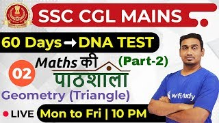 Download 10:00 PM - SSC CGL 2018 (Tier-II) | Maths by Santosh Sir | Geometry (Triangle) Video