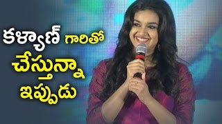 Download Keerthy Suresh About Her Next Project With Pawan Kalyan And Trivikram | TFPC Video