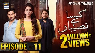 Download Kaisa Hai Naseeban Episode 11 - 13th February 2019 - ARY Digital Drama Video