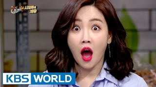 Download Lee Yuri, a stalker broke into my house [Happy Together / 2017.04.20] Video