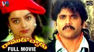 Download Ramudochadu Telugu Full Movie   Nagarjuna   Soundarya   Ravali   Srihari   Indian Video Guru Video