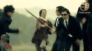 Download 最強のお婆ちゃんがブチギレて敵をなぎ倒す爽快アクションムービー!「Go! Hatto 登米無双」ディレクターズカット版 Video